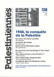Revue d'études palestiniennes