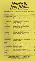 International Journal of Dravidian Linguistics