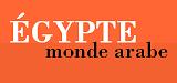 Égypte/Monde arabe