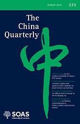 China quaterly