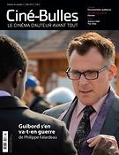 Ciné-Bulles
