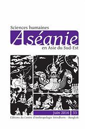 Aséanie, Sciences humaines en Asie du Sud-Est