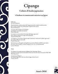 Cipango : cahiers d'études japonaises