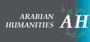 Arabian Humanities