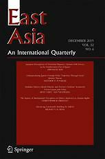 East Asia : An International Quarterly