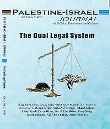 Palestine-Israel Journal of Politics, Economics & Culture