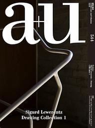A + U - Architecture and urbanism
