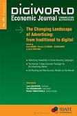 DigiWorld Economic Journal
