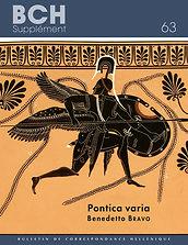 Bulletin de correspondance hellénique. Supplément