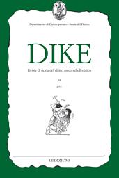 Dike : Rivista di storia del diritto greco ed ellenistico