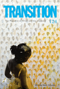 Transition : The magazine of Africa and the diaspora