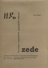 Zede Journal