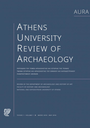 Athens University Review Of Archaeology