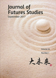 Journal of futures studies