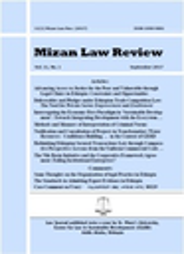 Mizan law review