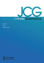 Journal of Chinese governance