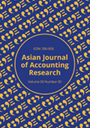 AJAR (Asian Journal of Accounting Research)