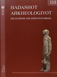 Hadashot arkheologiyot - Excavations and surveys in Israel