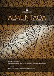 AlMuntaqa