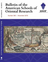 Bulletin of the American Schools of Oriental Research
