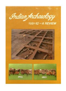 Indian archaeology