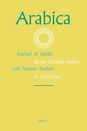 Arabica : revue d'études arabes = Journal of Arabic and Islamic Studies