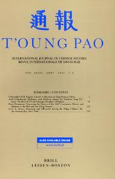 T'oung pao : archives pour servir à l'étude de l'histoire, des langues, de la géographie et de l'ethnographie de l'Asie orientale = 通報
