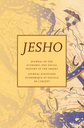 Journal of the economic and social history of the Orient = Journal d'Histoire Economique et Sociale de l'Orient