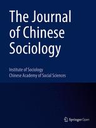 journal of Chinese sociologys