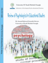 Psychological & Educational Studies Review