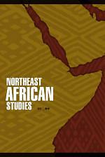 Northeast African studies