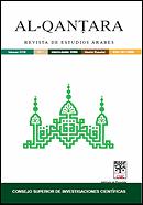 Al-Qanṭara  : revista de estudios árabes