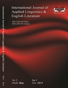 International journal of applied linguistics and English literature