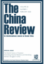China review : an interdisciplinary journal on Greater China