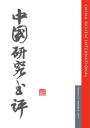 China review international