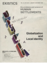 Ekistics = Oikistikē : reviews on the problems and science of human settlements