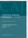 Central Asiatic journal  : international periodical for the languages, literature, history and archaeology of Central Asia