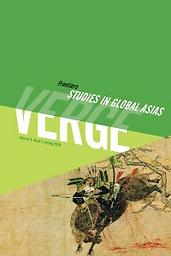 Verge : Studies in Global Asias
