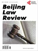 Beijing law review