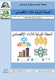 International Journal of Economic Performance