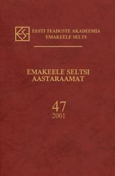 Emakeele Seltsi Aastaraamat = Yearbook of the Estonian Mother Tongue Society