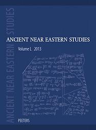 Ancient near eastern studies