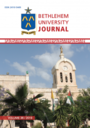 Bethlehem University Journal