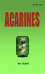 Acarines