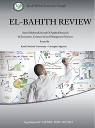 El-Bahith review