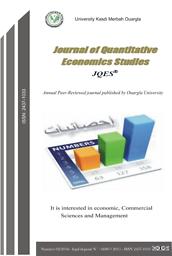 Journal of quantitative economics studies = مجلة الدراسات الإقتصادية الكمية