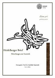 Heidelberger Brief - Mitteilungen zur Iranistik