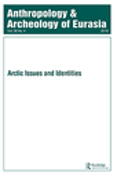 Anthropology & archeology of Eurasia