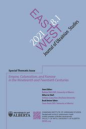 East/West : Journal of Ukrainian Studies