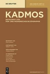 Kadmos